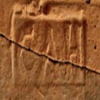 NovumCIL_XI_8112-3.2-Shepherd2006.2_XIg