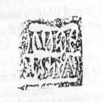NovumCIL_XV_S.509-2452.2-Pallecchi2002_22.9